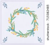 watercolor christmas wreath | Shutterstock . vector #715382485