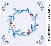 watercolor christmas wreath | Shutterstock . vector #715382542