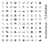 set of 100 education minimal... | Shutterstock .eps vector #715382806