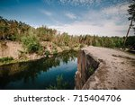 landscape of an old flooded...   Shutterstock . vector #715404706
