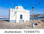 Agios Nikolaos Church In...