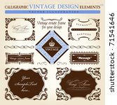 vintage frames ornament set.... | Shutterstock .eps vector #71541646