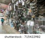 hong kong   jul 23 2015 a large ... | Shutterstock . vector #715422982
