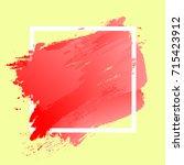 brush painted watercolor design ... | Shutterstock .eps vector #715423912