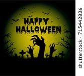halloween night background with ... | Shutterstock .eps vector #715442836