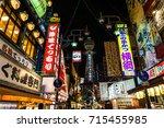 night of the osaka japan...   Shutterstock . vector #715455985