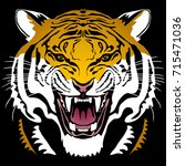 angry tiger head  hand drawn... | Shutterstock .eps vector #715471036