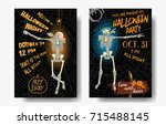 halloween set of vertical... | Shutterstock .eps vector #715488145