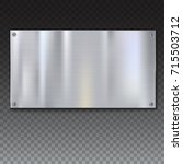 shiny brushed metal plate... | Shutterstock . vector #715503712