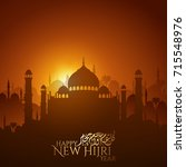 sunset on mosque silhouette and ... | Shutterstock .eps vector #715548976