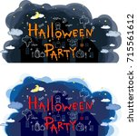 halloween party  hand drawn...   Shutterstock .eps vector #715561612