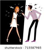 argue. family problem.... | Shutterstock .eps vector #715587985