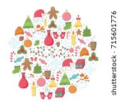 hand drawn merry christmas and... | Shutterstock .eps vector #715601776