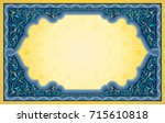 ornamental art banner background | Shutterstock .eps vector #715610818