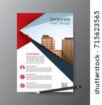business brochure or flyer... | Shutterstock .eps vector #715623565