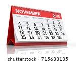 november 2018 calendar.... | Shutterstock . vector #715633135