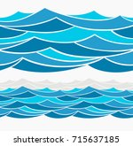 water wave abstract design.... | Shutterstock .eps vector #715637185