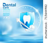 dental care tooth icon vector... | Shutterstock .eps vector #715644982