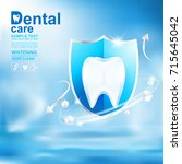dental care tooth icon vector... | Shutterstock .eps vector #715645042