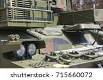 armored military vehicle front... | Shutterstock . vector #715660072