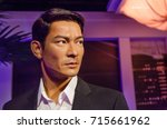 Small photo of Singapore - September 15,2015 : The wax figure of Andy Lau in Madame Tussauds Singapore. Andy Lau is a Hong Kong actor, singer and film producer.