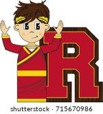 r is for roman   cute cartoon... | Shutterstock .eps vector #715670986