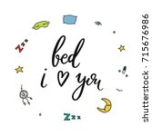 bed  i love you. calligraphy... | Shutterstock .eps vector #715676986