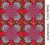 colour spring theme seamless... | Shutterstock . vector #715678942