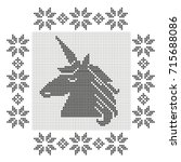 knitted pattern with unicorn | Shutterstock .eps vector #715688086