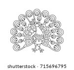 vector black and white cute... | Shutterstock .eps vector #715696795