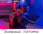 studio photography with... | Shutterstock . vector #715714942