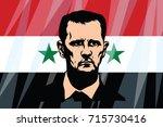 september 15  2017. syrian... | Shutterstock .eps vector #715730416