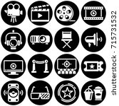 set of simple icons on a theme... | Shutterstock .eps vector #715731532