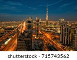 dubai downtown | Shutterstock . vector #715743562