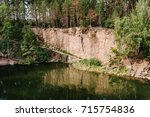 landscape of an old flooded...   Shutterstock . vector #715754836
