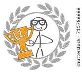 trophy cup vector illustration...   Shutterstock .eps vector #715786666