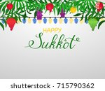 succot greeting card. happy... | Shutterstock .eps vector #715790362