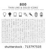 set of 800 minimal thin line... | Shutterstock .eps vector #715797535