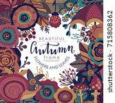 vector autumn frame with... | Shutterstock .eps vector #715808362