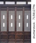 Small photo of Chinese style folding doors,accordion door made a wood.