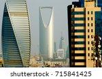 riyadh city over view. kingdom... | Shutterstock . vector #715841425
