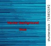 Blue Light Lines  Vector...