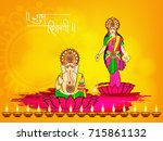illustration of indian goddess... | Shutterstock .eps vector #715861132