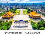 Chiang Kai Shek  Cks  Memorial...