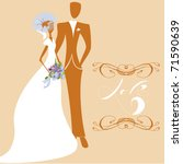 wedding card with inscription... | Shutterstock .eps vector #71590639