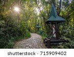 hensel and gretel trail  trilha ... | Shutterstock . vector #715909402
