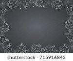 halloween poster   illustration.... | Shutterstock .eps vector #715916842
