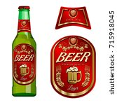 Beer Label Template With Neck...