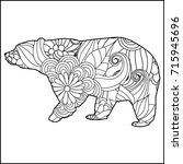 coloring page flower bear | Shutterstock .eps vector #715945696