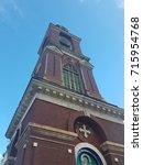 tower | Shutterstock . vector #715954768